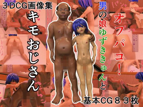 ヨーケーワークス静止画13作品2017~2020おまとめパック!差分込み1738枚!