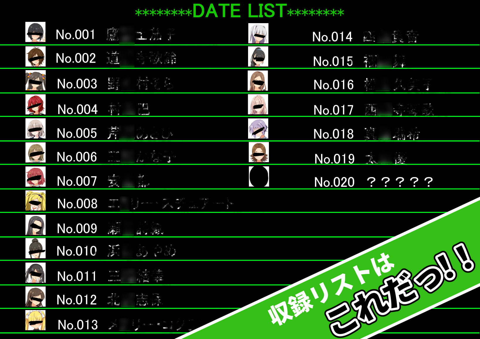 RJ315875 裏アイドル図鑑 vol.1 [20210218]