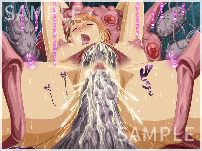RJ315946 ジブ姦(風の○のナ○シカもの○け姫)CG集パック(特典イラスト付き) [20210130]