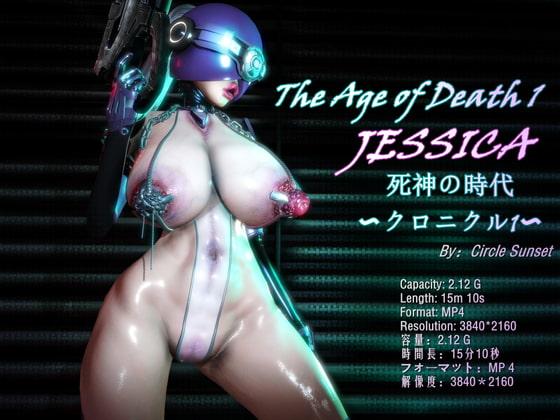 RJ315985 死神の時代〜クロニクル1〜【Jessica】 [20210131]