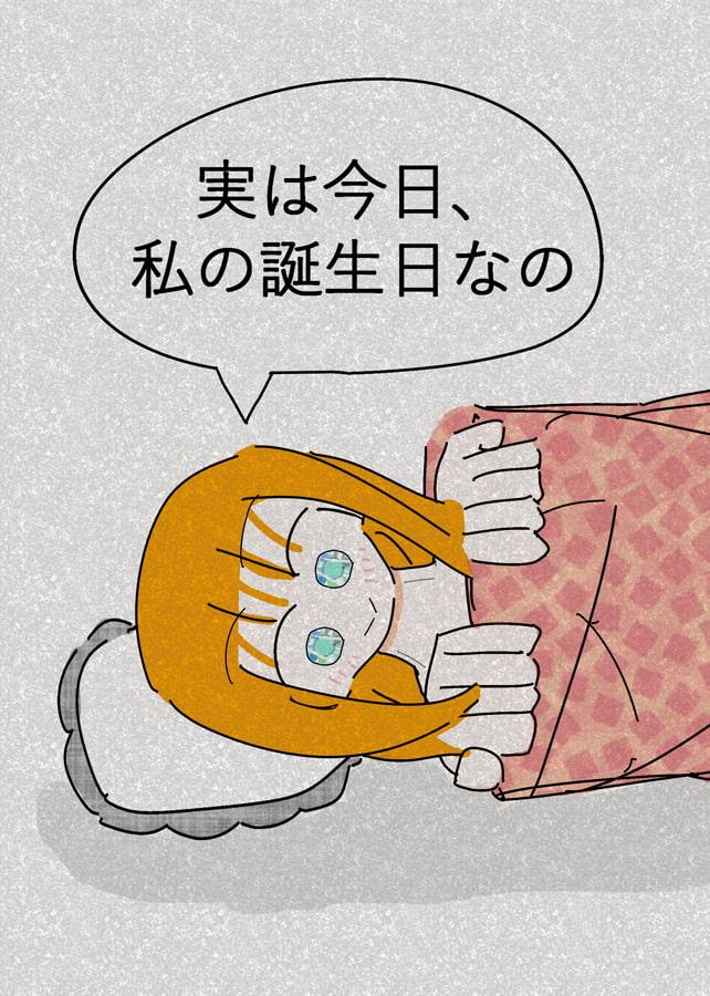 orange~和葉思織下着本~