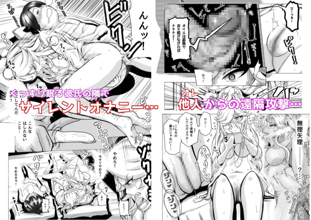 【孤独のオナニー】新世紀末最強神話 豪力剛芽 最強JK×敗北編(2) シリーズ#2