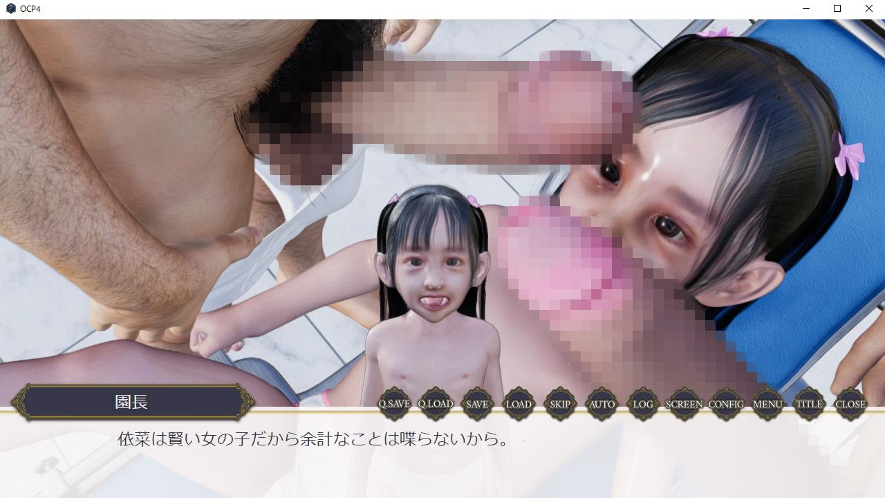 精抜き姫オーキュペテ4 ザ・ムービー
