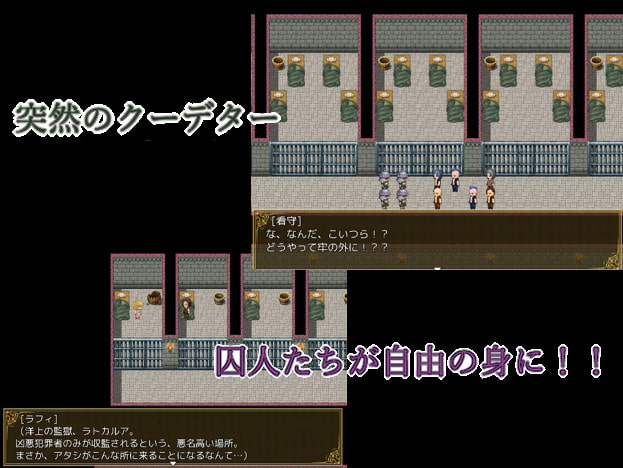 RJ316098 ラフィと監獄島の囚人 [20210321]