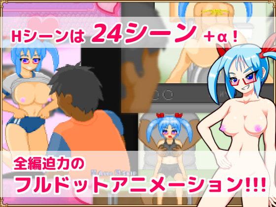 ドットアニメ町中探索ゲーム茜町道草録3