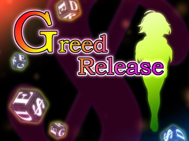 グリリリ -Greed Release-
