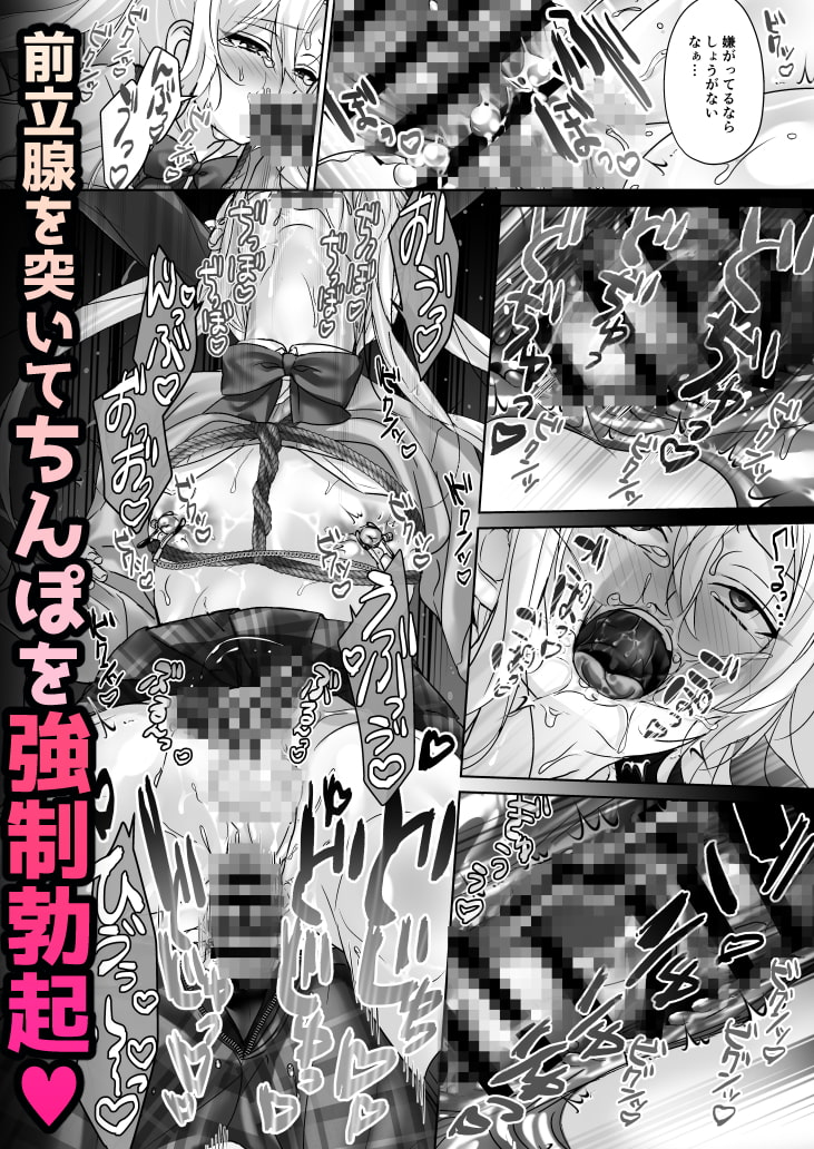 RJ316441 金髪ヤンキーくんを女装オモチャ責め [20210221]