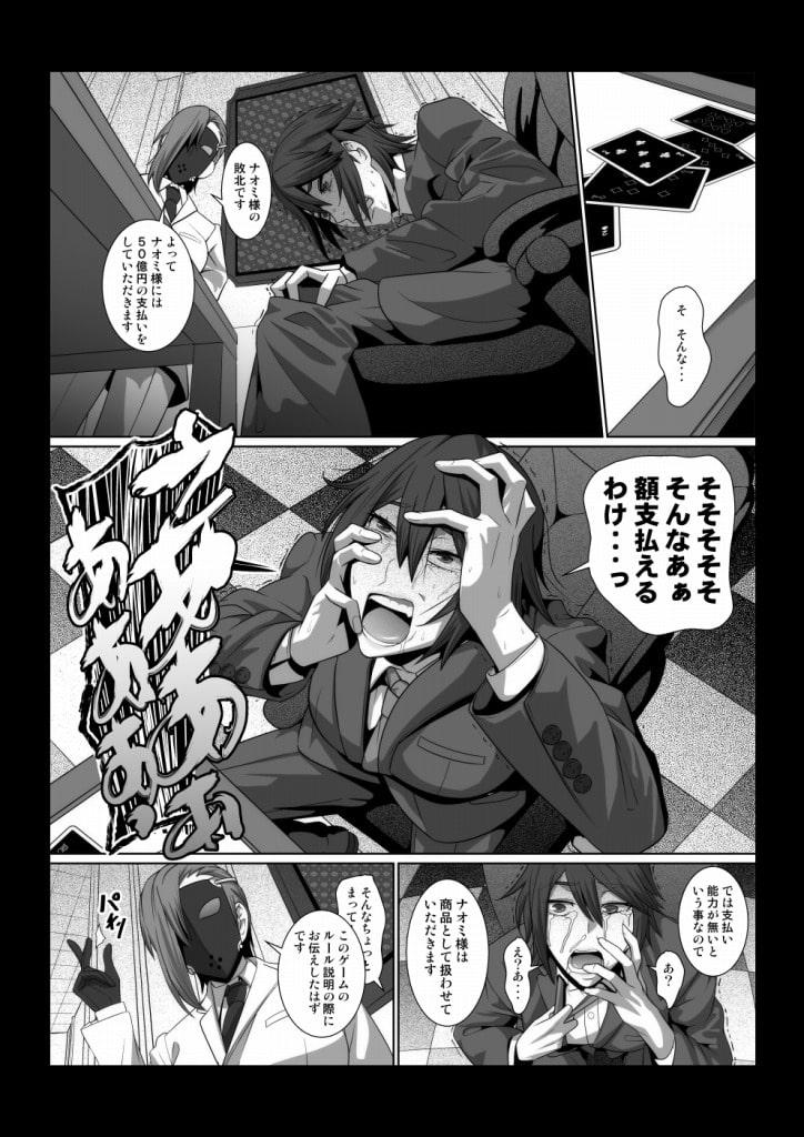 RJ316460 イケメン女子変態執事総集編 [20210203]