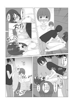 RJ316475 無防備な彼女 彼氏のいない十日間 七日目 [20210203]