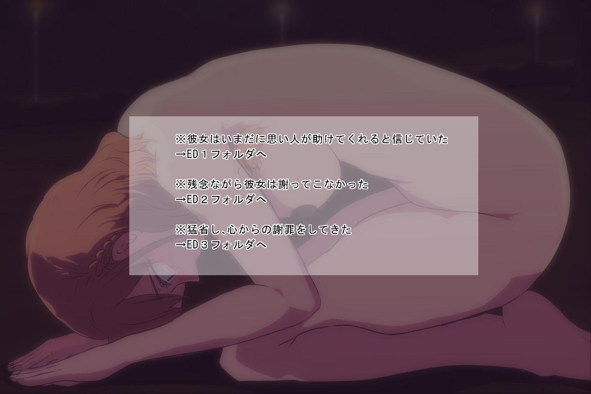 【CG集】オレを虐めたあの女をわからせ ~催眠使われ無様晒してアヘ顔土下座の本気謝罪~