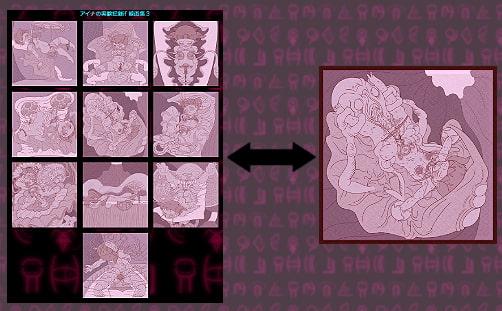 アイナの実験記録if 線画集3