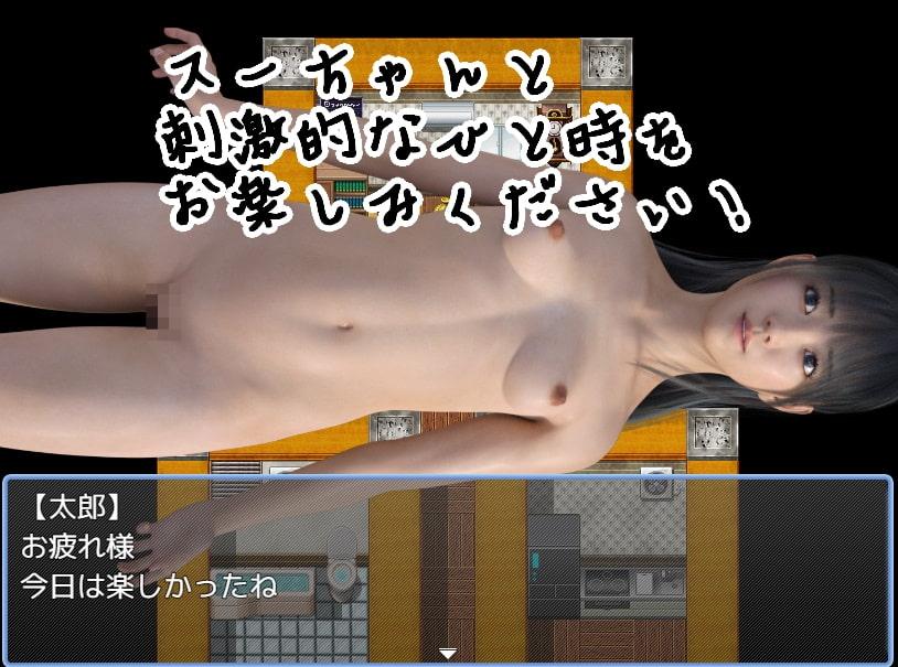 RJ316846 スーちゃんと校内露出プレイ [20210207]