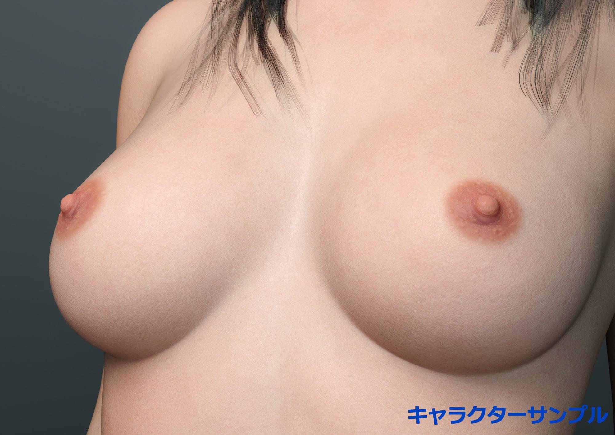 RJ316889 Glances ~さくら~ [20210223]