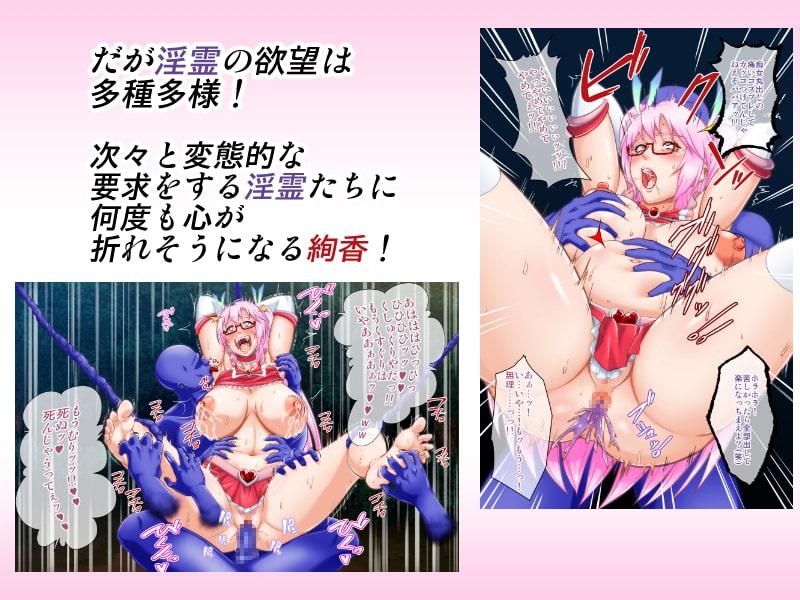 RJ317051 ママは魔法少女ケイゾク中 [20210214]