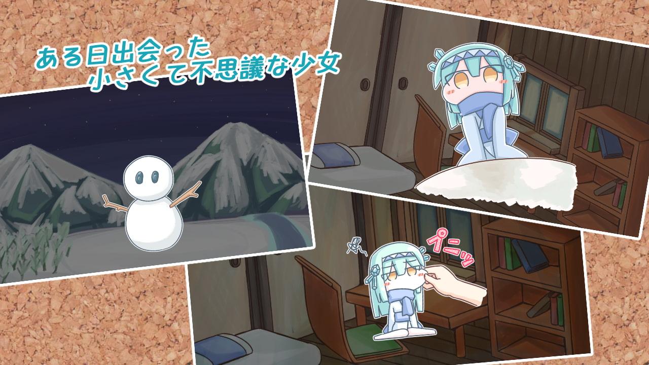 RJ317164 でふぉるめ少女の雪の妖精 [20210210]