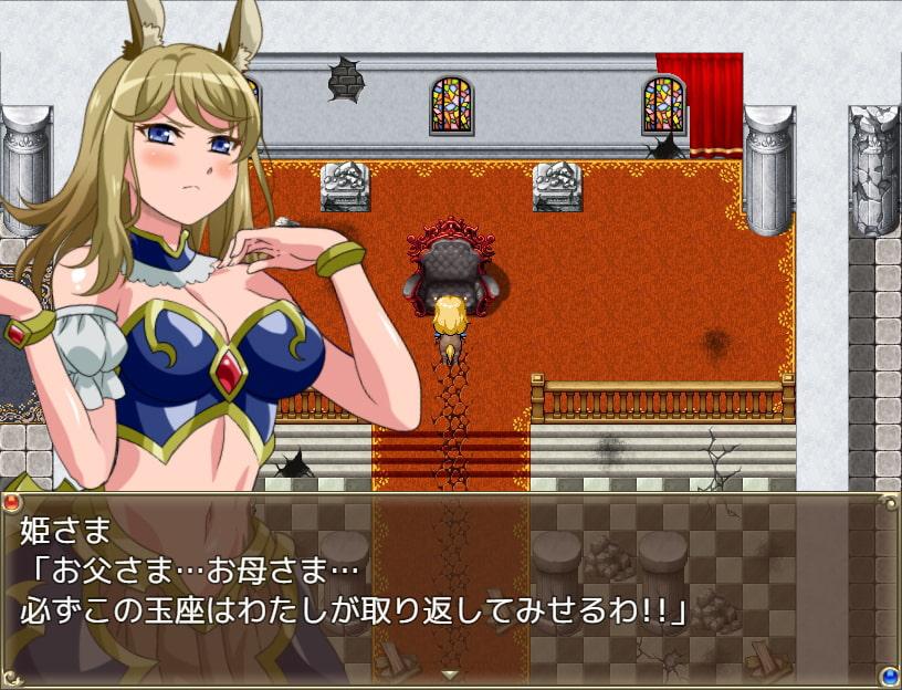 RJ317198 ウマ姫さまの淫らな独占インタビュー [20210211]