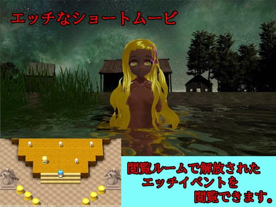 【PC/Android】鬼&レ〇プ魔&魔法少女 ~悲劇のレム~のサンプル画像4