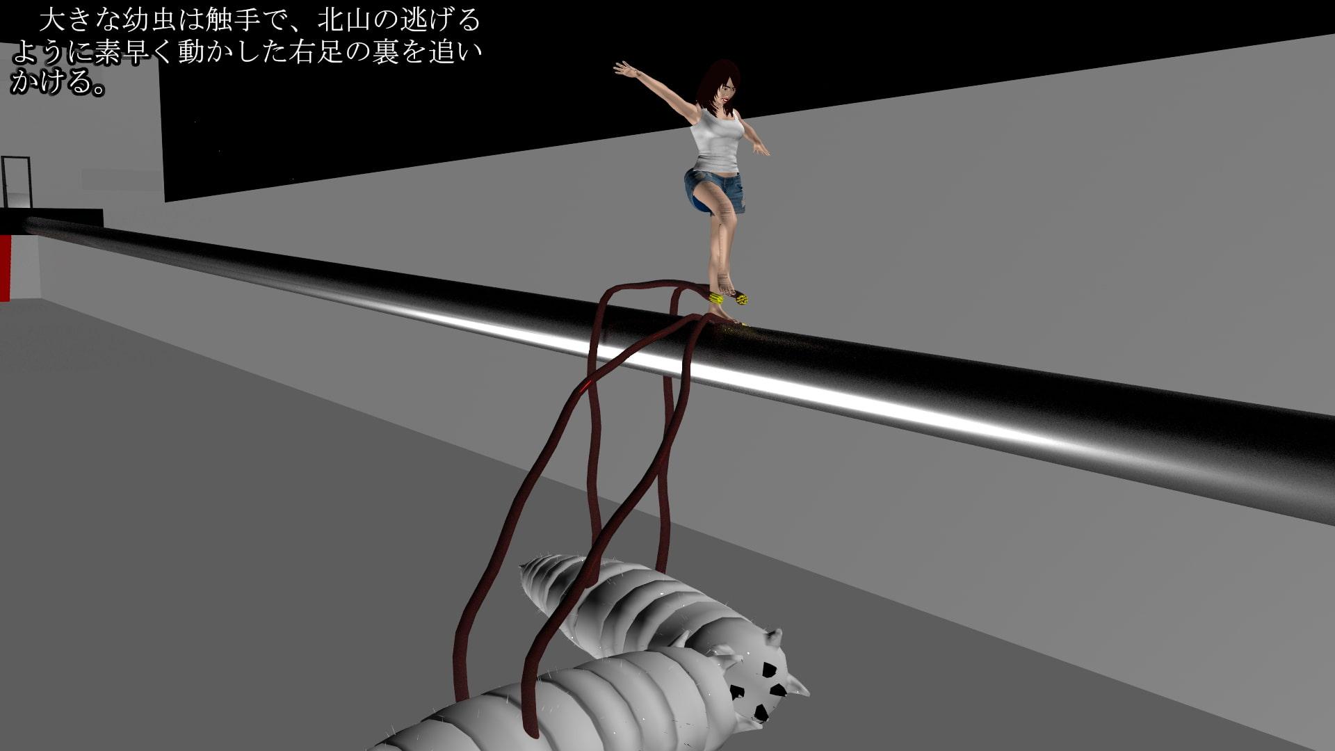 足フェチアトラクション 第1試練 鉄柱渡り