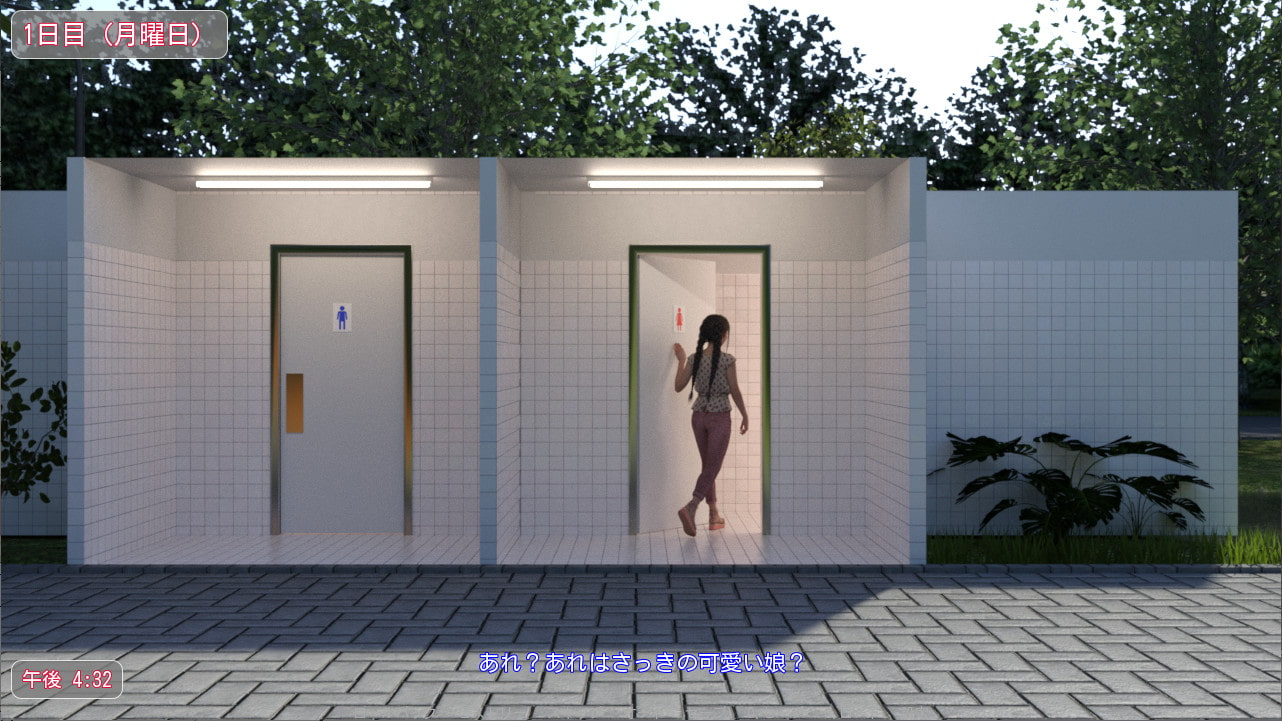 Public Toilet in Summer