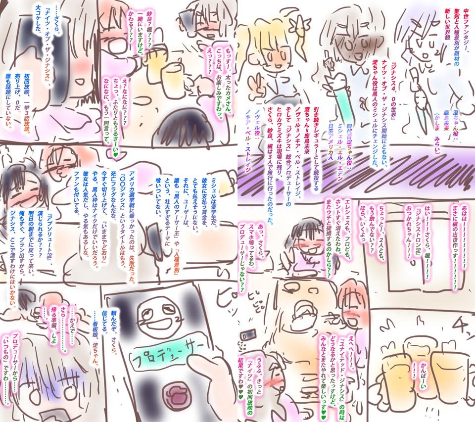 【アニバ記念作】ヒロカワミズキのメイキング~看板娘・淀ちゃんのつくりかた~のサンプル画像2