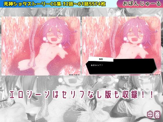 RJ317626 黄泉の娘 完全版CG集・中巻 [20210606]
