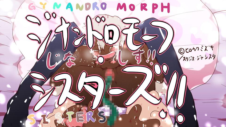 RJ317765 BLACK YODO_chan ~AmericaからきたMichelle Ele Edene~ [20210216]