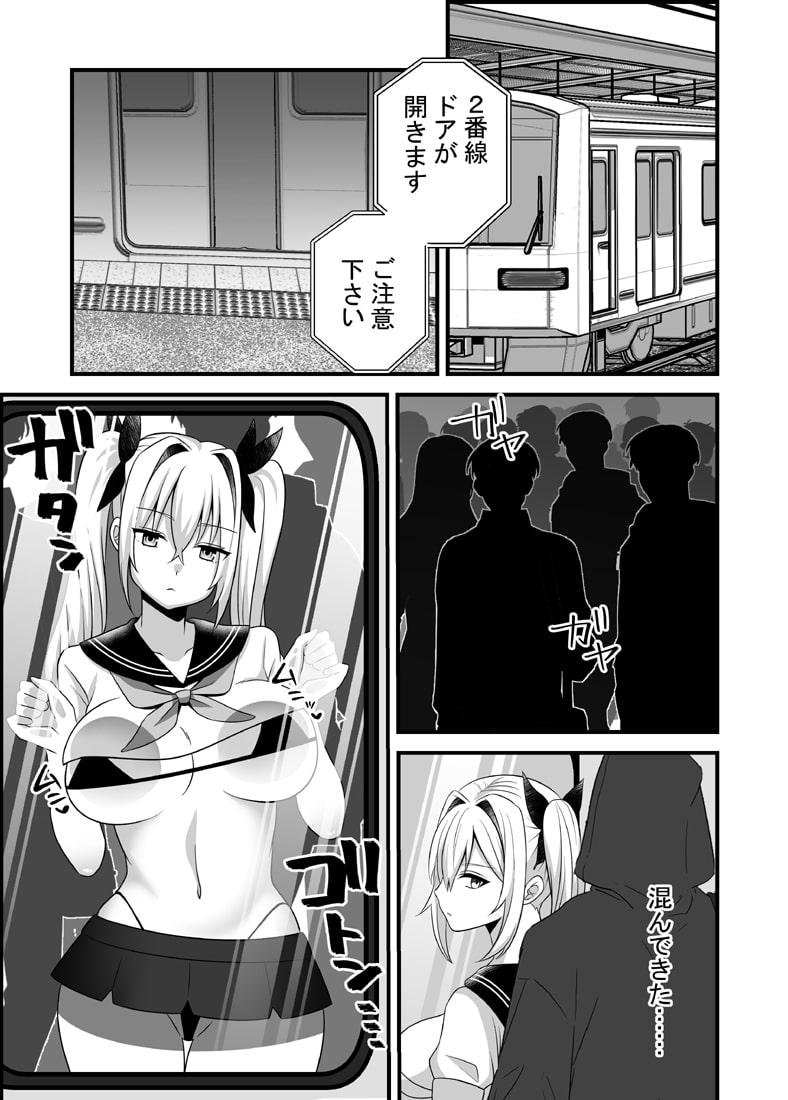 魔法少女VS触手痴漢男