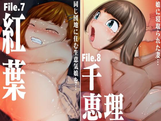 園ジェルに性的行為をしてもいい世界 Vol.1