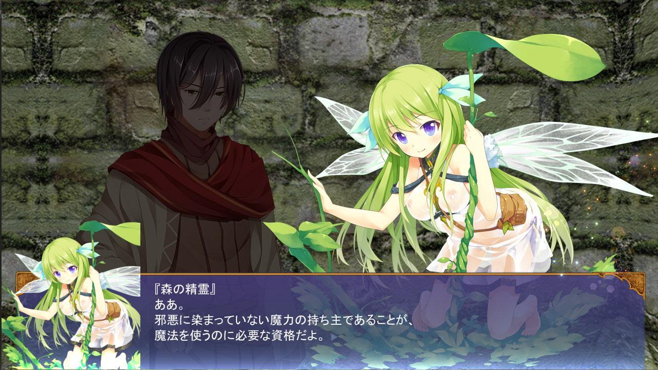 魔王の娘と森の魔女