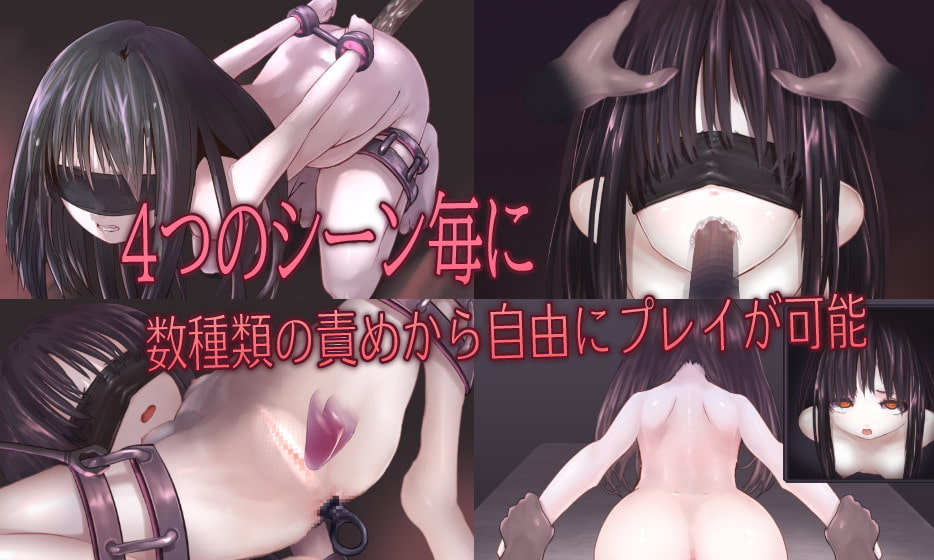 RJ318060 服従ノ檻~無垢な少女は性玩具に墜つ~ [20210221]