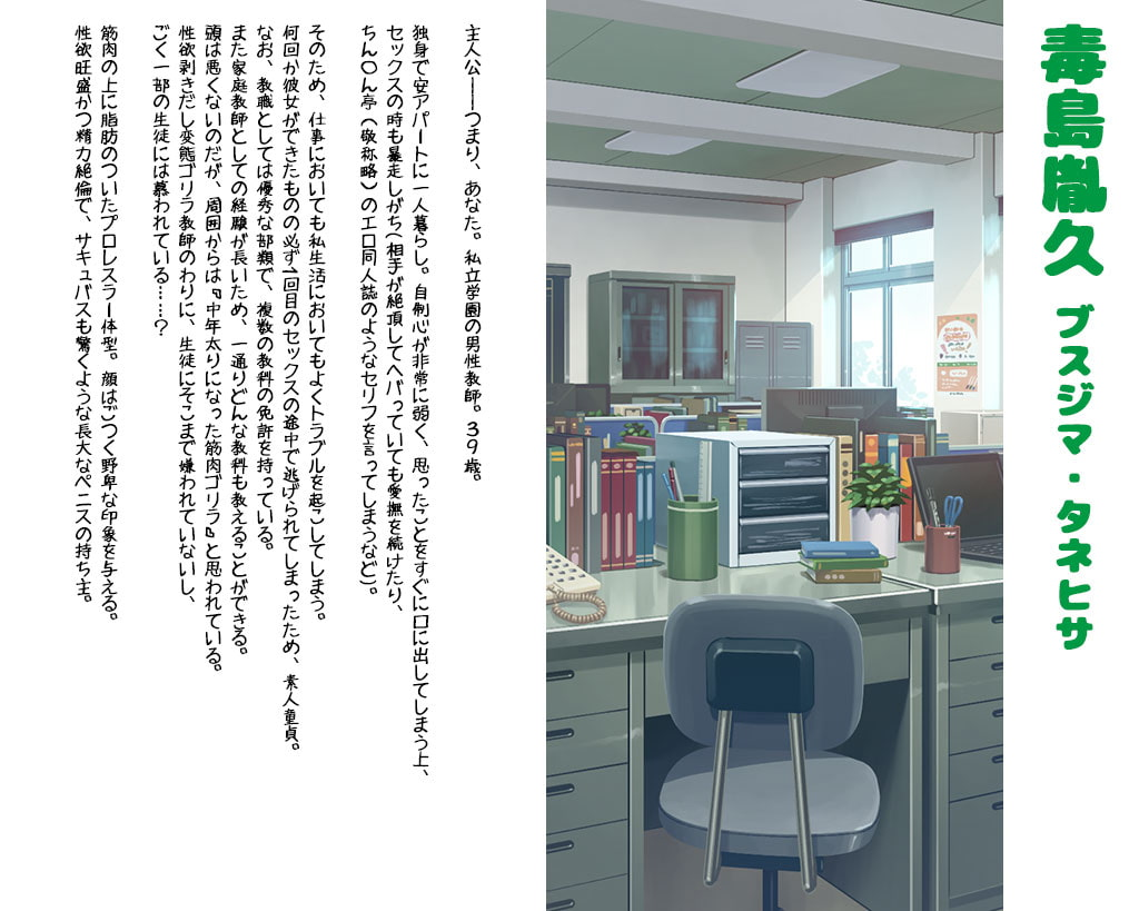 イクイク☆サキュバス再教育~落第淫魔の交姦留学日誌~のサンプル画像10
