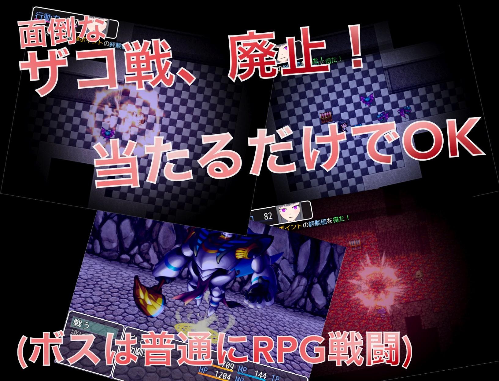 NTR魔術師ウィステリア ~幼馴染の呪いを解くためには仕方がないんだ~ (葵研究所) DLsite提供:同人ゲーム – ロールプレイング
