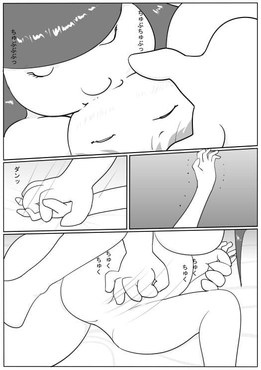 豊満彼女 アザミの偏愛ショタ飼育のサンプル画像