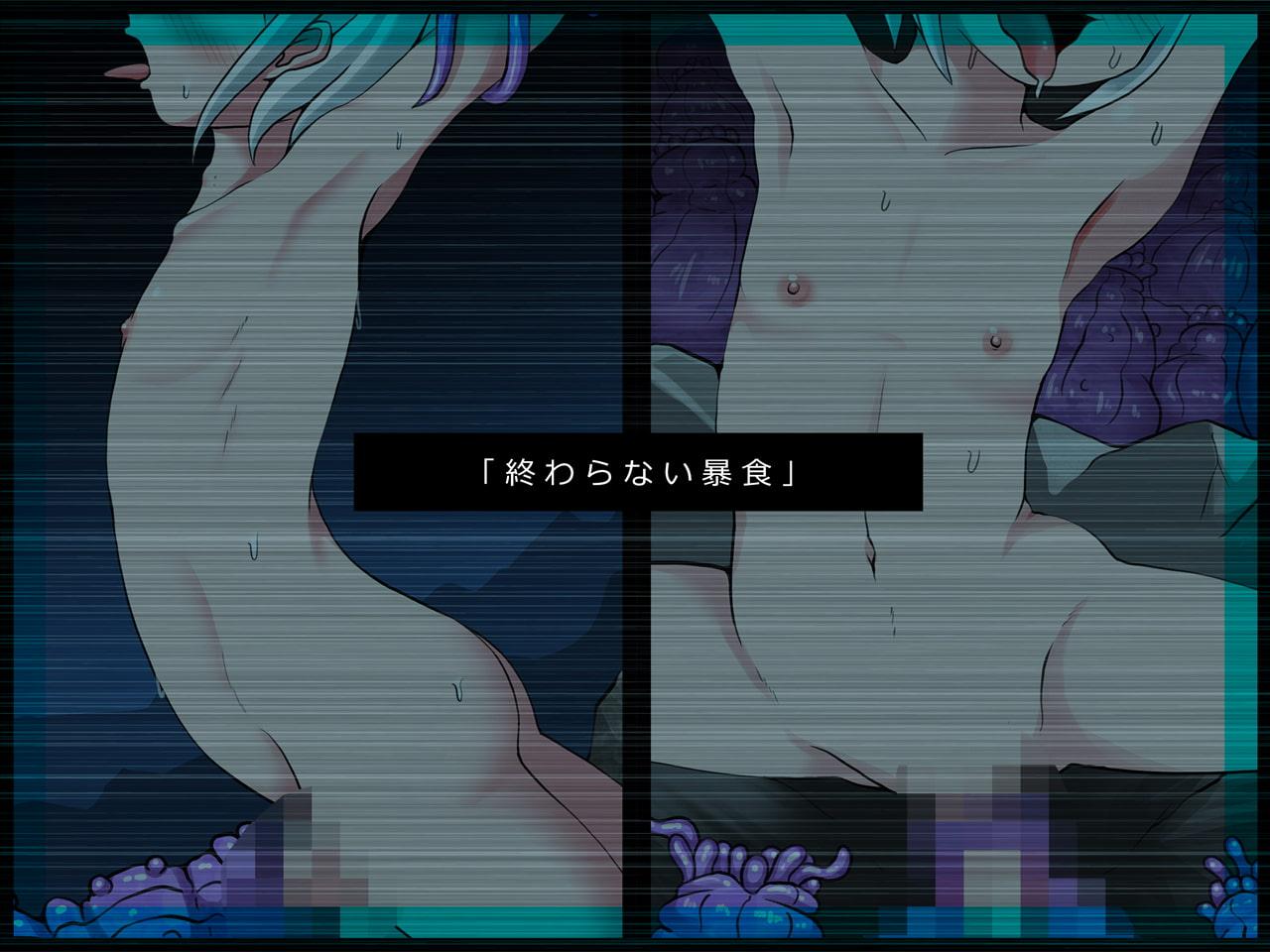 搾精生物実験レポート【単話】