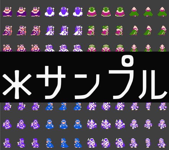8ビット調RPG素材・マップ編