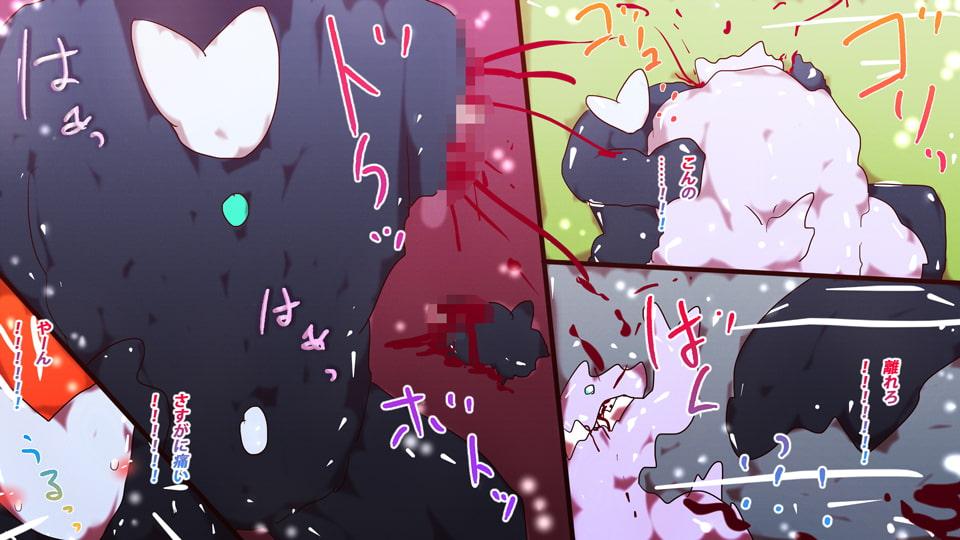 サイボーグ澄ちゃん~ジナシストロン戦記『vs.アナザードラグーン』『vs.アナザーワイバーン』~のサンプル画像