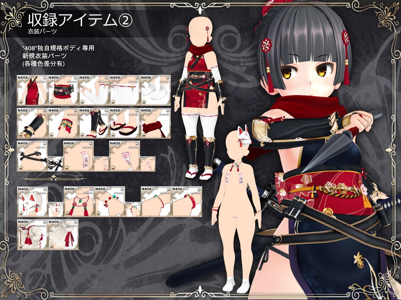 3Dカスタム少女データ集 王立冒険者アカデミー 追加パック08 (408) DLsite提供:同人ゲーム – その他