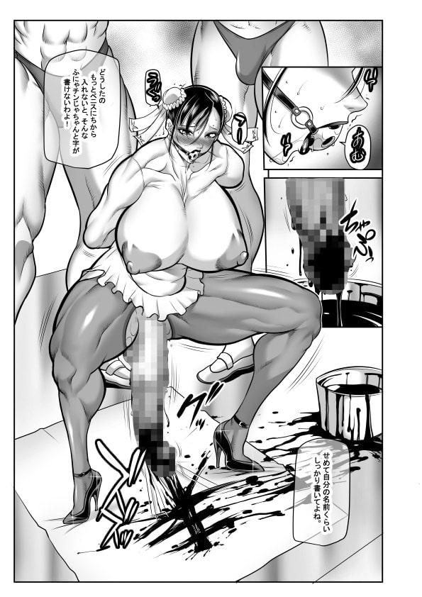 女学園長春○3のサンプル画像