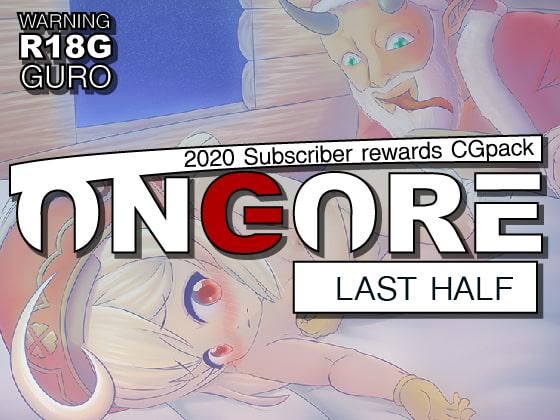 RJ318803 ONGORE 2020 -Last half- [20210224]