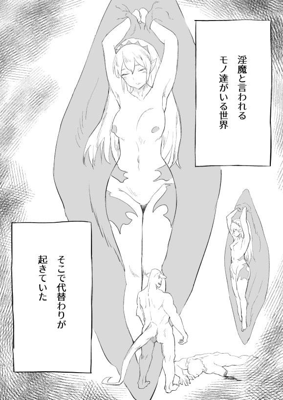 魔法少女 エナ1