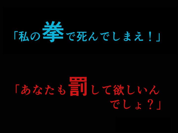 RJ319247 縛闘姫伝SPHINX act1 vsボクシング [20210301]