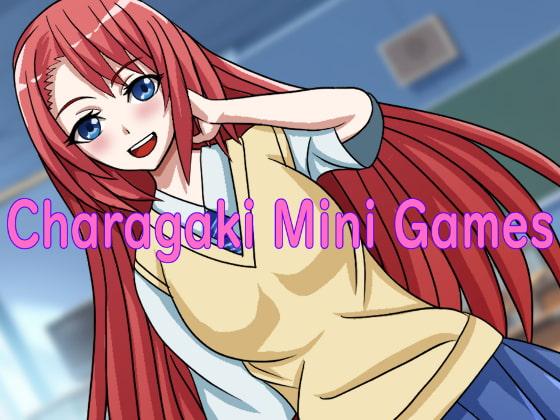 RJ319538 エッチなミニゲーム3本立て 「Charagaki Mini Games」 [20210305]