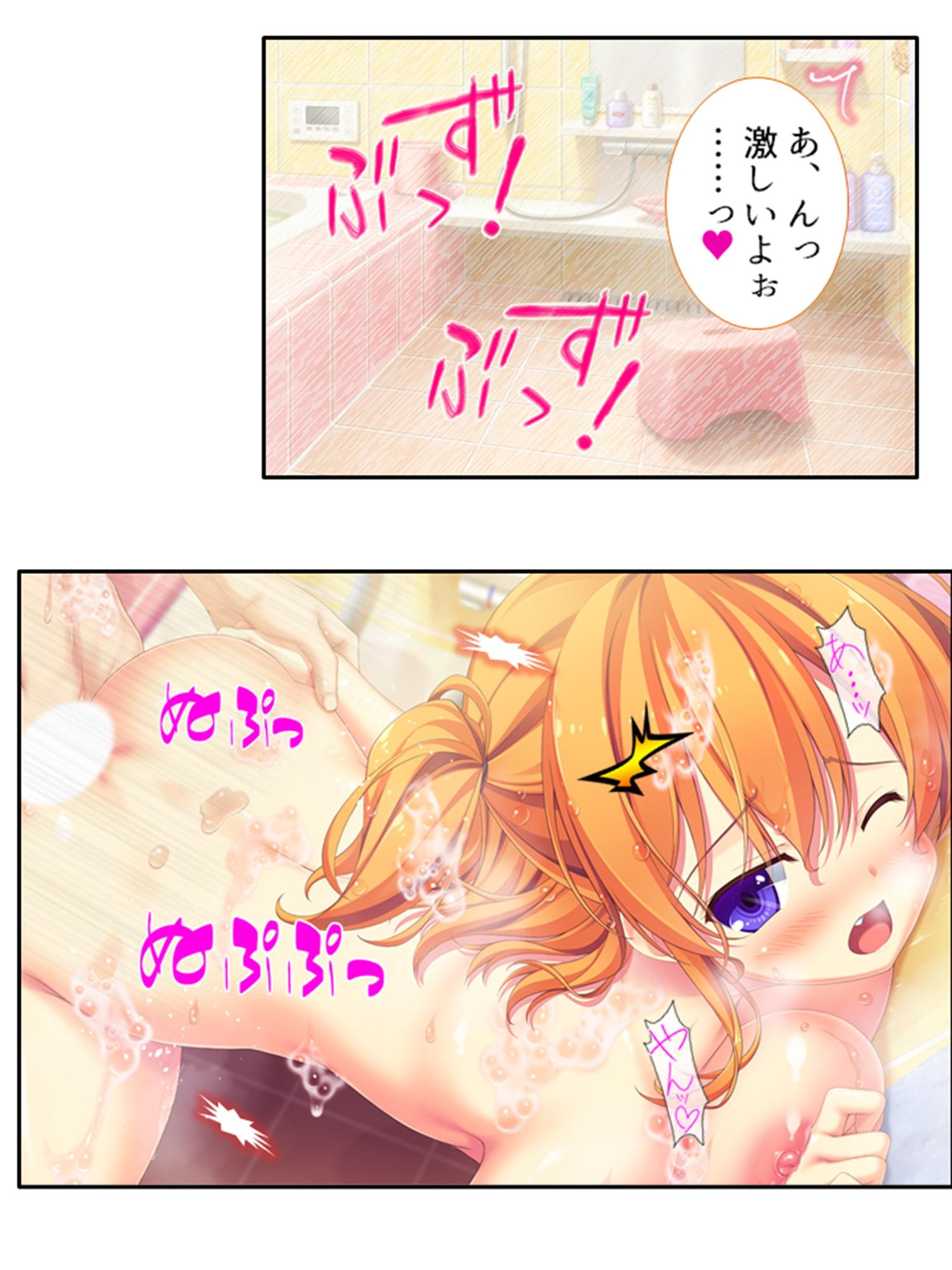 RJ319630 極上夏休み親の居ぬ間に妹が甘えまくって子作り三昧 4巻 [20210307]
