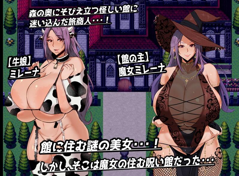 Mirena's Manor [Kazama dojo]