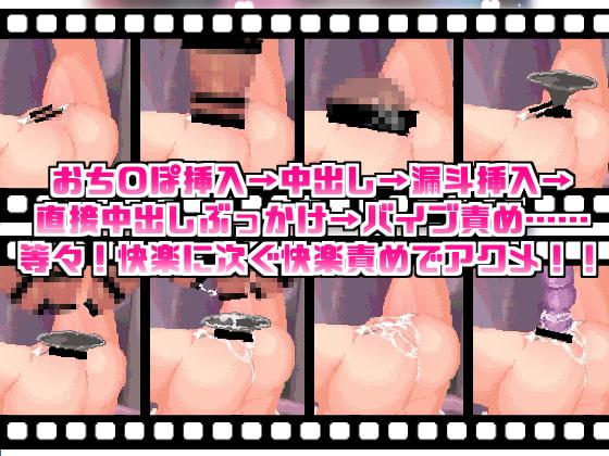 RJ319649 音ありなめらかドットアニメパック [20210309]