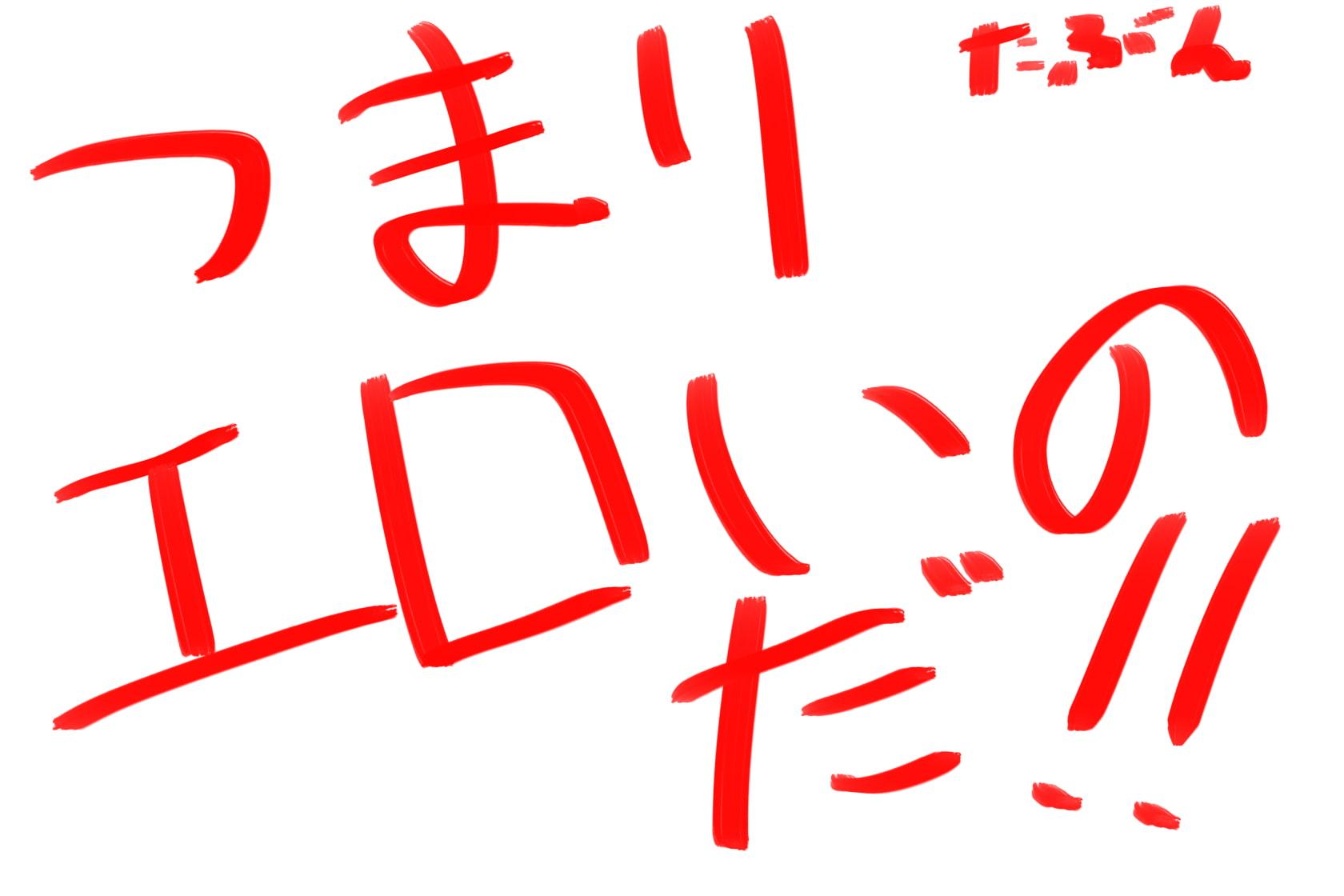 RJ319707 色欲の繭 蟲姦触手CG集 [20210304]
