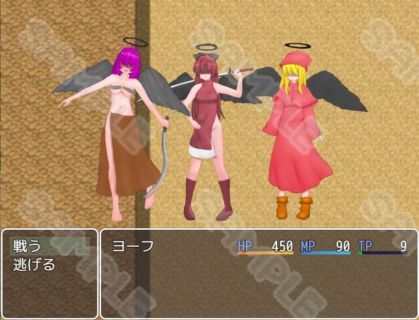 Angel Lost ~そして天使は淫らに墜ちる~