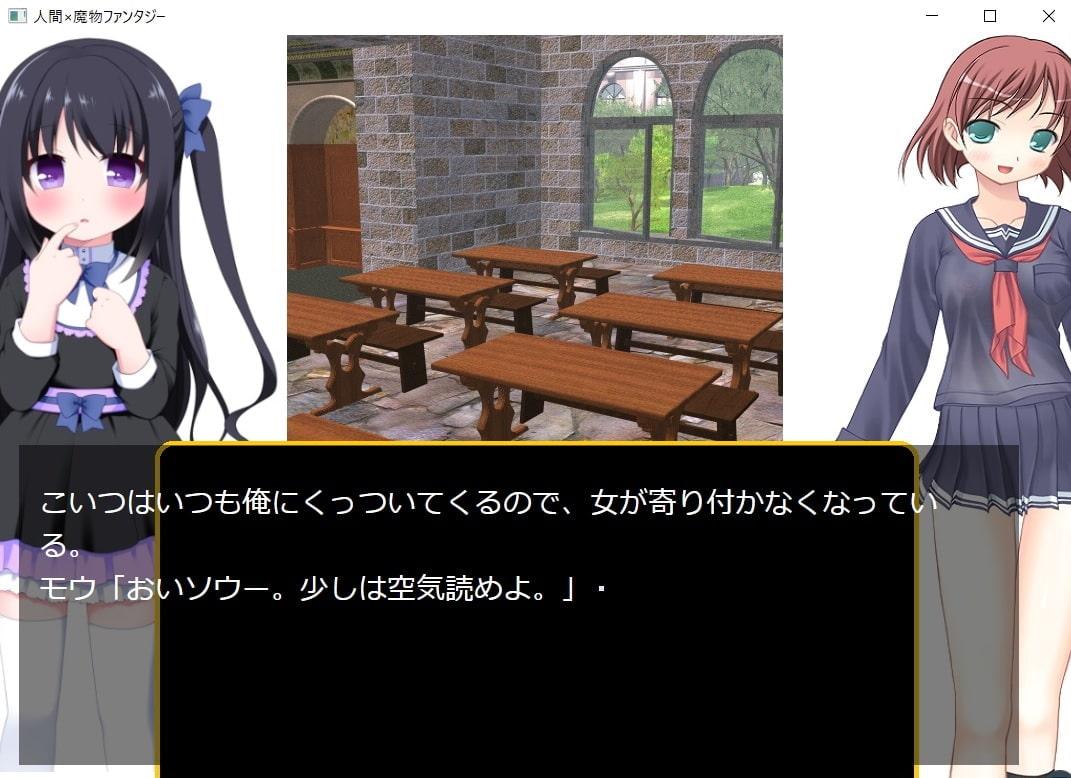 人間×魔物ファンタジー~復讐のダー・モウ~