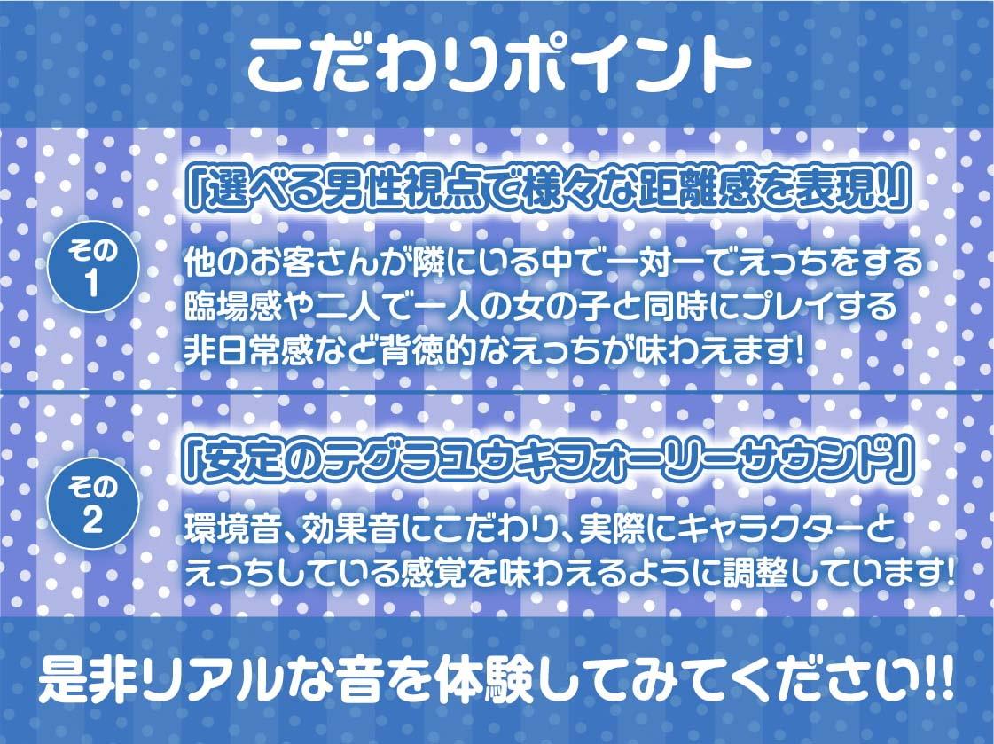 RJ320071 えちえち姉妹JKとマッサージリフレ裏オプ生中SEX [20210311]