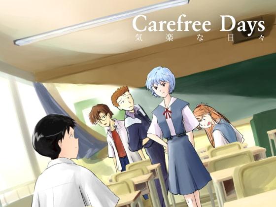 【新着同人誌】Carefree Days 気楽な日々のアイキャッチ画像
